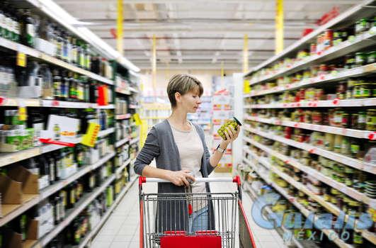 Supermercado en Guanajuato (Estado)